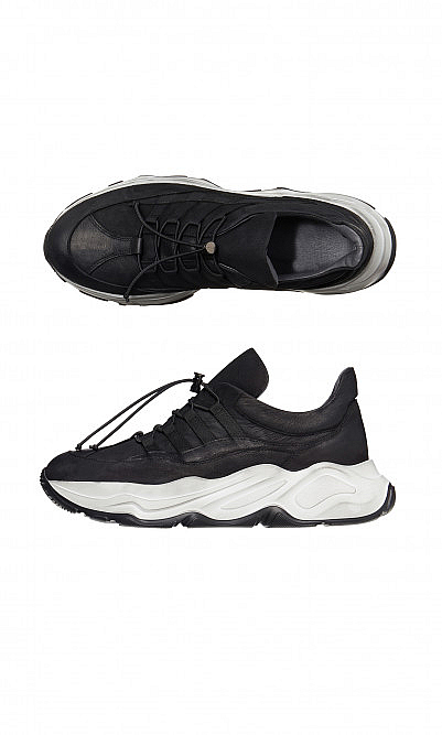 Rounder sneakers